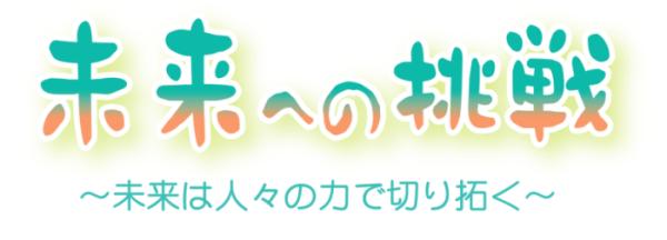 opinion-slogan