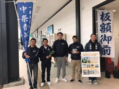 本日東日本大震災復興支援募金活動